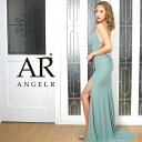 【送料無料】 キャバ ドレス バスト ビジュー スリット タイト ロング ドレス [AngelR]| キャバ キャバドレス 大きい…