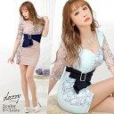 キャバ ドレス シャーベットカラー フラワー レース タイト ミニ ドレス | ドレス キャバ キャバドレス 大きいサイズ …