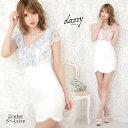 キャバ ドレス フェミニン フラワー タイト ミニ ドレス | ドレス キャバ キャバドレス 大きいサイズ ドレス ワンピー…