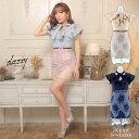 キャバ ドレス ベルト 付 花 刺繍 タイト ミニ ドレス | ドレス キャバ キャバドレス 大きいサイズ ドレス ワンピース…