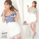 キャバ ドレス バイカラー オフショル タイト ミニ ドレス | ドレス キャバ キャバドレス 大きいサイズ ドレス ワンピ…