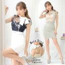 キャバ ドレス シースルー 花 刺繍 タイト ミニ ドレス | ドレス キャバ キャバドレス 大きいサイズ ドレス ワンピー…