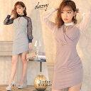 キャバ ドレス シンプル バイカラー タイト ミニ ドレス | ドレス キャバ キャバドレス 大きいサイズ ドレス ワンピー…