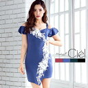 キャバ ドレス ラグジー フラワー レース ライン タイト ミニ ドレス | ドレス キャバ キャバドレス 大きいサイズ ド…