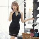 キャバ ドレス 谷間ホール セクシー サイド シアー タイト ミニ ドレス[プチマドドレス]| ドレス キャバ キャバドレ…
