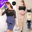 キャバ ドレス 5部 袖 配色 カラー タイト ミニ ドレス | ドレス キャバ キャバドレス 大きいサイズ ドレス ワンピー…