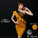 【送料無料】キャバ ドレス [LuxeStyle] ワンショル フリル タイト ミニ ドレス | ドレス キャバ キャバドレス 大きい…