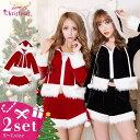 サンタ コスプレ ネコ耳 サンタ パーカー & ショートパンツ 2点セット | サンタコス クリスマス コスプレ サンタ 衣装…