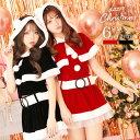 サンタ コスプレ ネコ耳 ポンチョ ミニスカート サンタ 6点セット | サンタコス クリスマス コスプレ サンタ 衣装 サ…