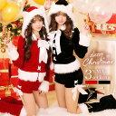 サンタ コスプレ ネコ耳 トップス ショートパンツ サンタ 3点セット | サンタコス クリスマス コスプレ サンタ 衣装 …