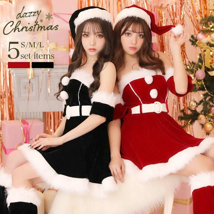 サンタコスプレオフショル風ワンピースサンタ5点セット|サンタコスクリスマスコスプレサンタ衣装サンタコスプレセクシーレディースコスチューム大きいサイズパーティーサンタクロースかわいい2020年新作