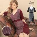 キャバ ドレス ピン ストライプ柄 カシュクール ベルト デザインタイト ミニ ドレス | ドレス キャバ キャバドレス 大…