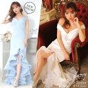 キャバ ドレス オール ホワイト チュール オフショル タイト ロング ドレス | キャバ キャバドレス 大きいサイズ ドレ…