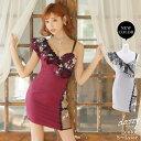 キャバ ドレス 明日花キララ着用 ヌーディ サイド シアー フラワー 刺繍 タイト ミニ ドレス | ドレス キャバ キャバ…