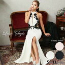 【送料無料】 キャバ ドレス フラワー 刺繍 アメスリ タイト ロング ドレス [LuxeStyle] | キャバ キャバドレス 大き…