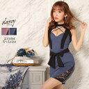 キャバ ドレス クロス デザイン ホルター リボン タイト ミニ ドレス | ドレス キャバ キャバドレス 大きいサイズ ド…
