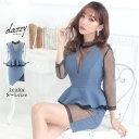 キャバ ドレス ライン ストーン 袖 付き シースルー タイト ミニ ドレス | ドレス キャバ キャバドレス 大きいサイズ …