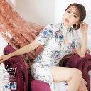 キャバ ドレス アンティーク フラワー柄 チャイナ ロング ドレス | キャバ キャバドレス 大きいサイズ ドレス ワンピ…