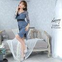 キャバ ドレス シーアオール レース SEXY 花柄 刺繍 タイト 膝丈 ドレス | ドレス キャバ キャバドレス 大きいサイズ …