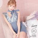 キャバ ドレス 明日花キララ着用 ベイビー ブルー ローズ柄 レース ペプラム タイト ミニ ドレス | ドレス キャバ キ…