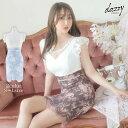 キャバ ドレス クラシカル 総レース タイト ミニ ドレス | ドレス キャバ キャバドレス 大きいサイズ ドレス ワンピー…