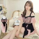 キャバ ドレス 大判 フリル バイカラー タイト ミニ ドレス | ドレス キャバ キャバドレス 大きいサイズ ドレス ワン…