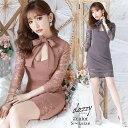 キャバ ドレス ネック リボン ワンカラー タイト ミニ ドレス | ドレス キャバ キャバドレス 大きいサイズ ドレス ワ…
