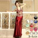 キャバ ドレス 豪華 ウエスト 透け ホルター サテン ロング ドレス [LuxeStyle]| ドレス ワンピース ロングドレス ロ…