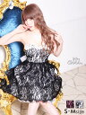 【1000円OFFクーポン対象】 【ポッキリSALE】 キャバ ドレス キャバドレス ワンピース パール ラインストーン 背中ビ…