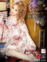 キャバドレス DazzyStore メイドミニドレス