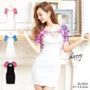 キャバ ドレス 谷間 魅せ 花柄 刺繍 ホワイト レイヤード 風 袖 付 タイト ミニ ドレス | ドレス ワンピース ミニドレ…