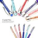 【あす楽】筆記用具 [全6色]キラキラストーン入り繰り出し式ボールペン [ボールペン インク 筆記用具 キャバ レディー…
