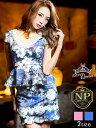 【あす楽】ドレス キャバドレス ナイトドレス [S/Mサイズ]スカラップ花柄ペプラムタイトミニドレス[dazzyQueen] [中島…
