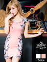 【あす楽】 [02/09再販][5サイズ展開]ドレス キャバ ミニ キャバドレス ビジュー付き花柄スカラップオフショルダータイトミニドレス [S/SM/M/ML...