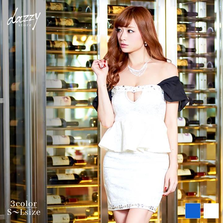 ドレス キャバドレス ナイトドレス 大きいサイズ S M Lサイズ フラワー刺繍オフショルタイトミニドレス[dazzyQueen][華沢友里奈][白 青][ビビッドカラー][レディース 女性] dazzy ストア【あす楽】