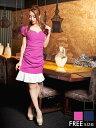 ドレス キャバドレス ワンピース バイカラーマーメイドラインタイト ミニドレス dazzyQueen レディース 女性 袖付き …