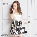 キャバ ドレス キャバドレス 大きいサイズ S M L LL 選べる半袖 長袖 ビジュー付 花柄 サテン チュール Aライン ミニ…