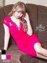 【あす楽】ドレス キャバドレス ナイトドレス ☆[S/Mサイズ]Vカット透け見せレースタイトミニドレス[dazzyQueen]●[桜…