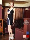 【あす楽】ドレス キャバドレス ナイトドレス 大きいサイズ ☆[S/M/Lサイズ]Vカットカラーラインノースリタイトミニド…