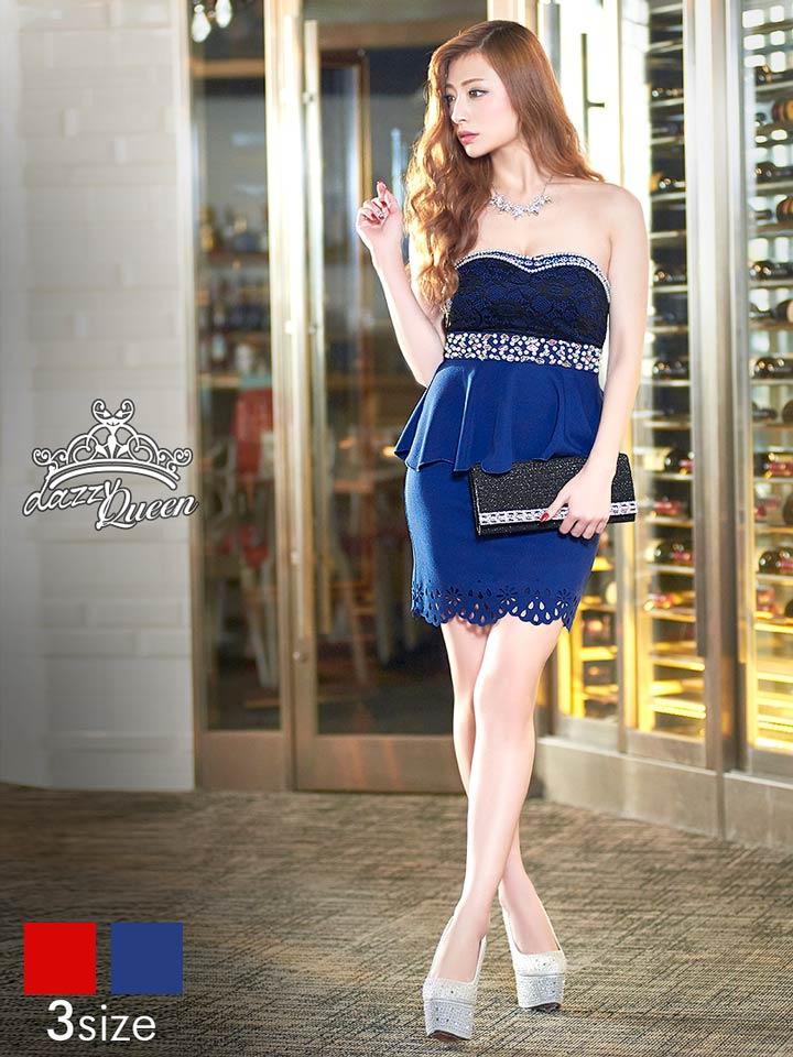 ドレス キャバドレス ナイトドレス 大きいサイズ S M Lサイズ フラワーパンチングカットパールビジューぺプラムベアタイトミニドレス[dazzyQueen][華沢友里奈][赤 青][ビビッドカラー][レディース] dazzy ストア【あす楽】