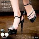 サンダル 靴 レディース キャバ 14cmヒール ベルト付きオーロラビジュー美脚サンダル ハイヒール シンプル 白 シルバ…