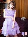 キャバ ドレス キャバドレス ワンピース ナイトドレス 大きいサイズ 立体フラワーチュールAライン ミニドレス S M L ピンク 紫 3Dフラワー ワンカラー...