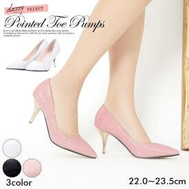 a5384d8688c73 パンプス 靴 レディース キャバ 8cmヒール シルバーヒールポインテッドトゥパンプス ハイヒール 黒 白 ピンク