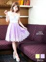 あす楽 dazzy ストア ドレス キャバドレス ナイトドレス 大きいサイズ [S/M/Lサイズ]トップス総レースオフショルAラインミニドレス[dazzyQue...