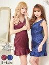 ドレス キャバドレス ナイトドレス 大きいサイズ S M Lサイズ V字ネック薔薇刺繍裾フレアミニドレス[dazzyQueen][杉山…
