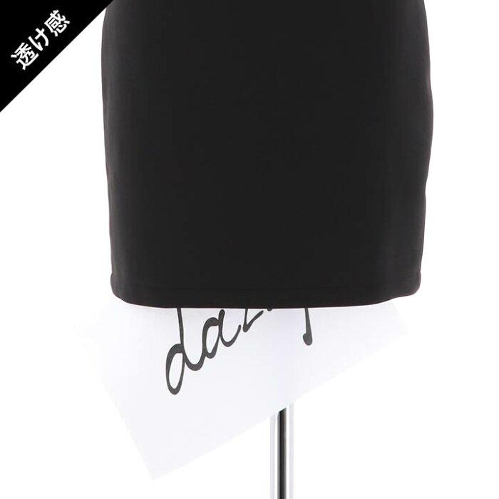 キャバドレスキャバドレスワンピースナイトドレス大きいサイズボールド刺繍オフショルタイトミニドレスSMLLL3L白黒赤場カラーレースレディース女性dazzyQueen袖付き五分袖七分袖Beautedazzystoreデイジーストアあす楽