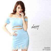 d0df30edcbd63 PR ドレス キャバドレス ナイトドレス 大きいサイズ ワンショル .