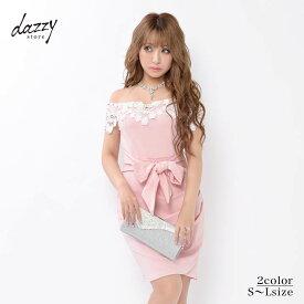9752e7897c0e1 ドレス キャバ フラワー 刺繍 オフショル タイトミニ ドレス