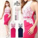 キャバ ドレス ミニ キャバドレス ワンピース ナイトドレス 大きいサイズ ビジュー パール レース タイト ミニドレス …