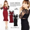 キャバ ドレス ミニ キャバドレス ワンピース ナイトドレス 大きいサイズ レース バイカラー マーメイド ドレス S M L…